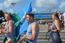 Брянск-город воинской славы