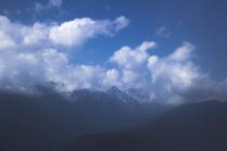 Окруженные облаками