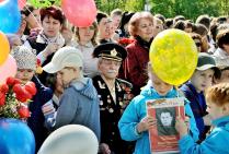 9 мая 2015 года. Брянск.