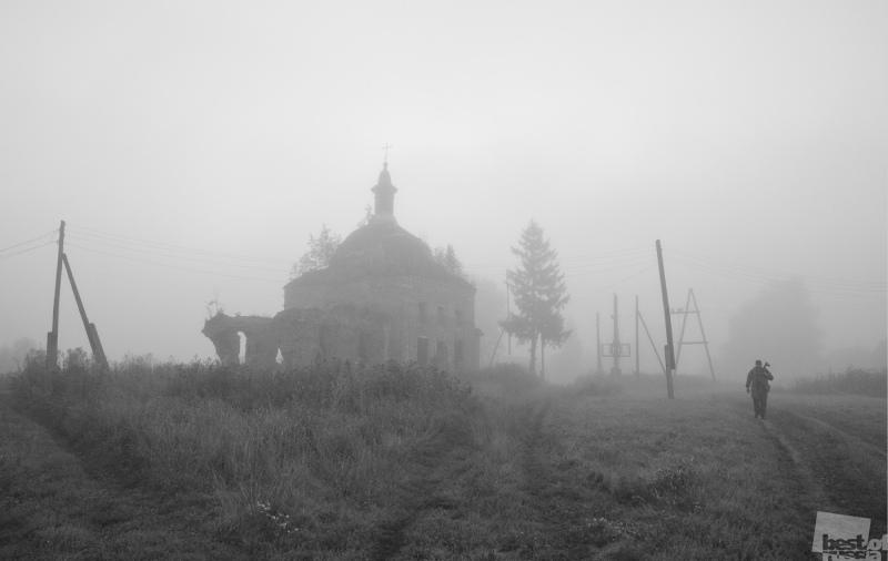 Таинство туманных очертаний