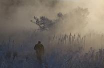 Долина холодов