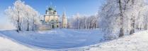 Панорама Угличского кремля.