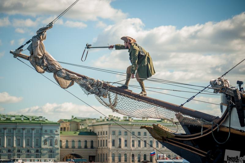 Пиратское сэлфи