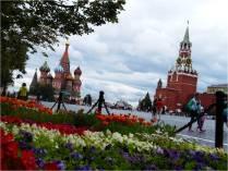 Цветущая Столица