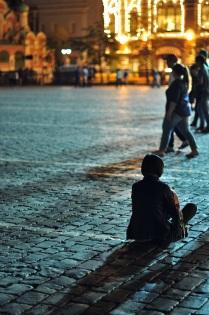 Одиночество в сердце столицы