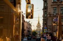 Город туризма