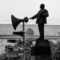 Диджей Ленин