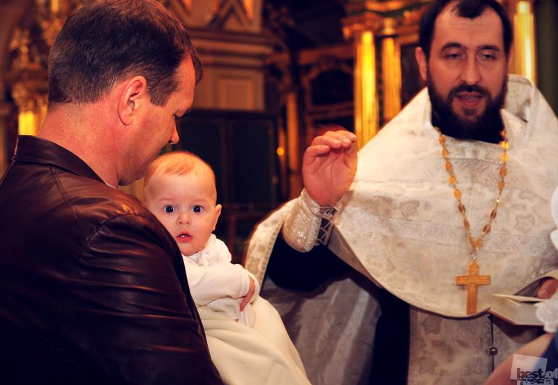 Крещение.