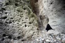 Салтинское ущелье