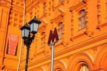 Золото Москвы