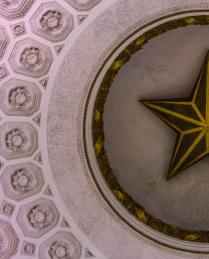 Разделенная звезда