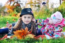Осенний фотосет.