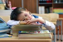 Уставший от знаний