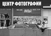 Люди страны