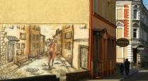 Граффити в городе.