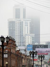 Туман в Екатеринбурге