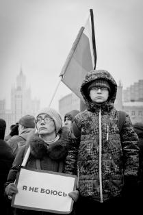 Люди с Набережной.