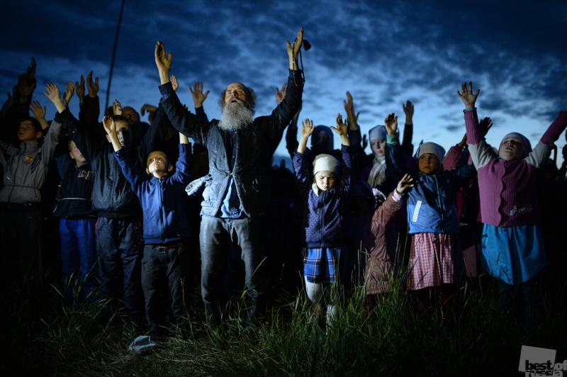 Вечерняя молитва.