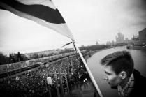 Похороны протеста