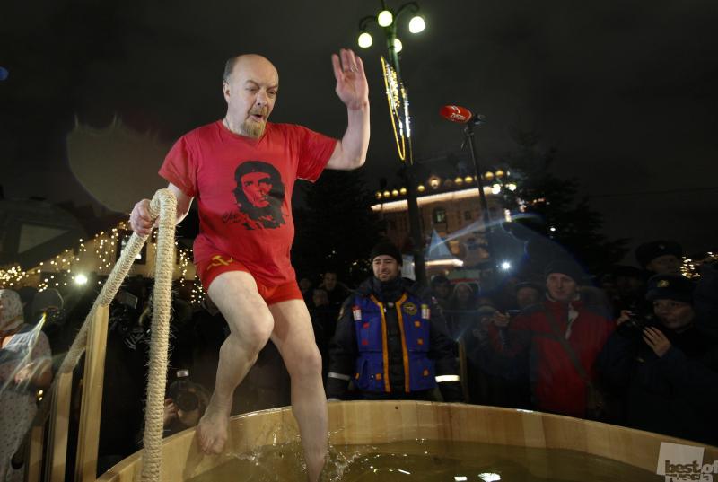Крещенское купания