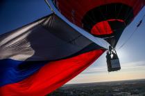Пролетая над Россией