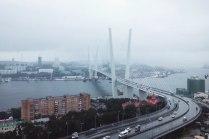 Владивостокский мост через пролив Босфор-Восточный