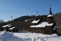 Седой Урал