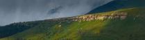 Скалы горы Абадзеш
