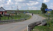 Российские дороги самые...