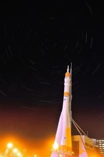 Городская ракета