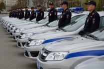 Полицейский смотр