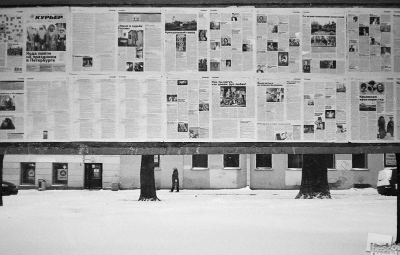Колонки газет