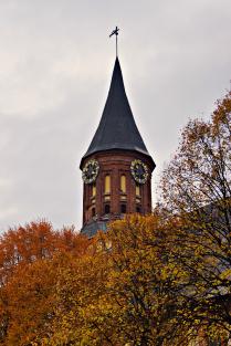 Кёнигсбергский кафедральный собор