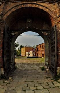 Ворота в прошлое