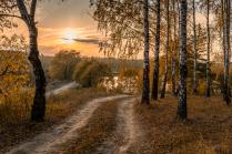Тихий осенний вечер