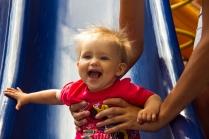 Счастье - дети...