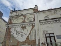 Граффити на здание