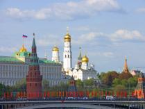 Вид на Кремль с Патриаршего моста. Москва