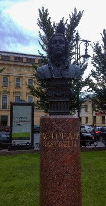 Памятник Растрелли