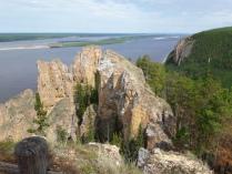 С Высоты Ленских столбов