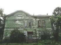 Увядающий дом.