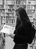Читающая молодежь!
