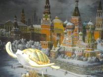 Московский сюрреализ