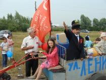 И Ленин такой молодой...