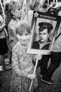 Портрет прадедушки