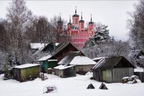 Красное село.