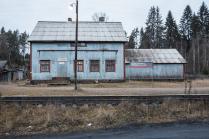 Станция Хухоямяки. Карелия