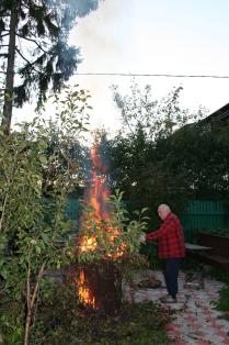 Папа - повелитель огня
