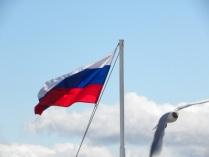Флаг России и Чайка