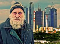 Оскал Москвы